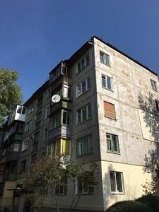 Квартира Стальського Сулеймана, 18, Київ, F-44882 - Фото 14