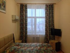 Квартира Крещатик, 25, Киев, Z-711171 - Фото 6