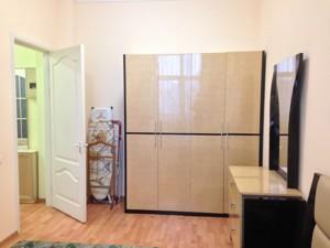 Квартира Крещатик, 25, Киев, Z-711171 - Фото 7