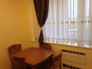 Квартира Крещатик, 25, Киев, Z-711171 - Фото 9