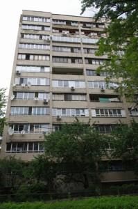 Квартира Січових Стрільців (Артема), 59а, Київ, X-36004 - Фото1