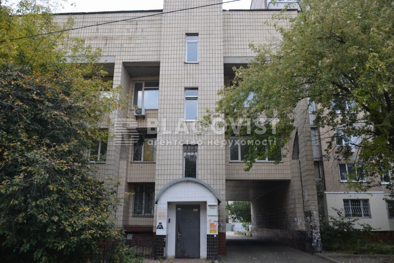 Квартира R-34967, Попова пров., 5а, Київ - Фото 1