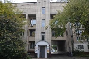 Нежилое помещение, Попова пер., Киев, C-103184 - Фото1