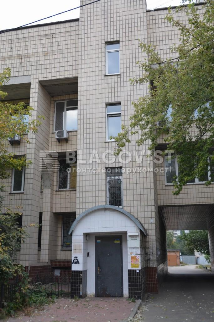 Квартира R-34967, Попова пров., 5а, Київ - Фото 2