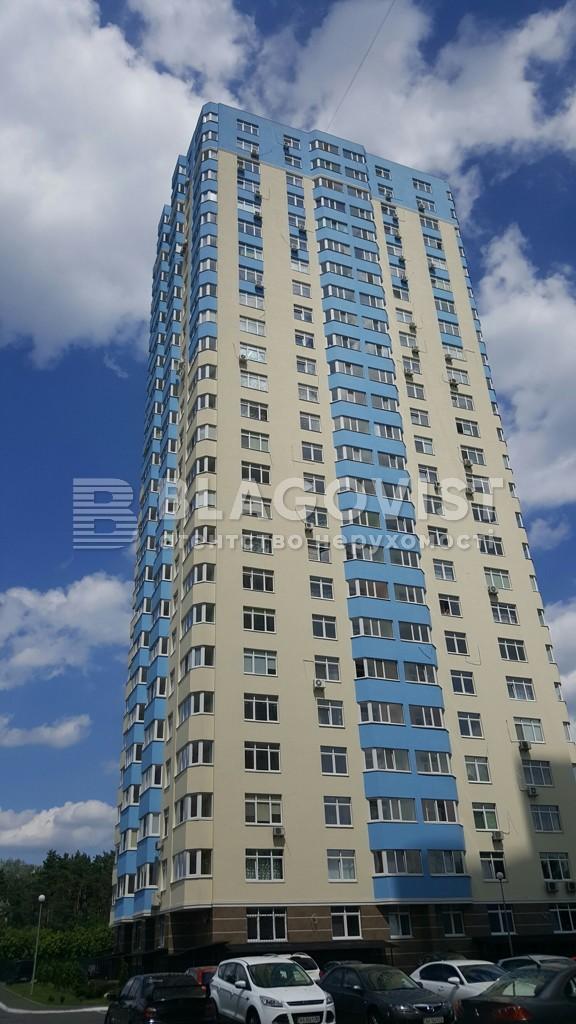 Квартира R-38724, Воскресенская, 16в, Киев - Фото 2