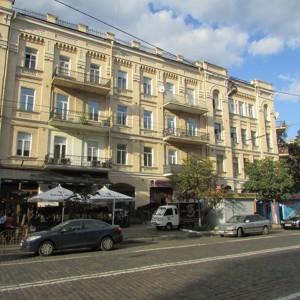 Офис, Хмельницкого Богдана, Киев, R-12766 - Фото1