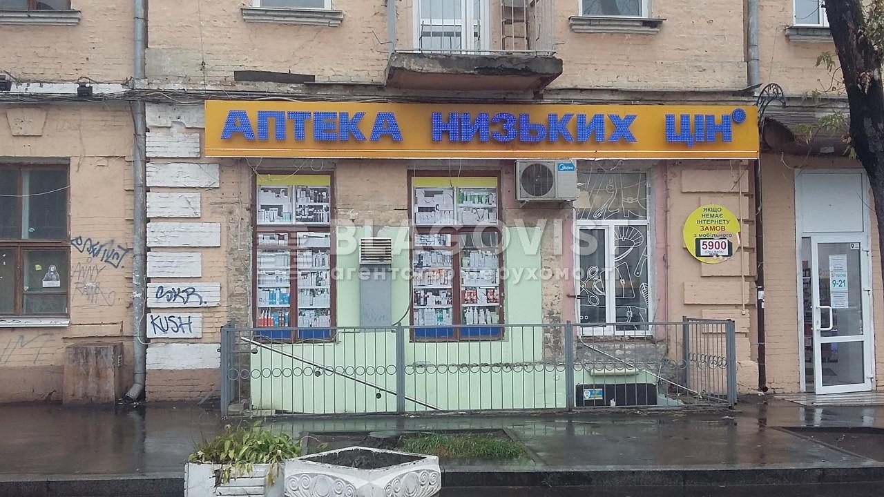 Офис, M-30089, Межигорская, Киев - Фото 7