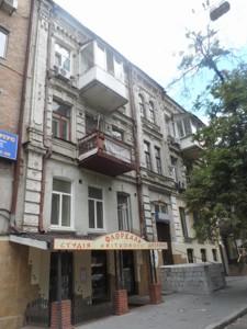 Квартира Бульварно-Кудрявская (Воровского) , 14, Киев, P-23952 - Фото