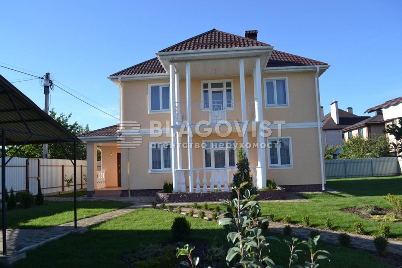 Дом Z-1786421, Садовая (Осокорки), Киев - Фото 1