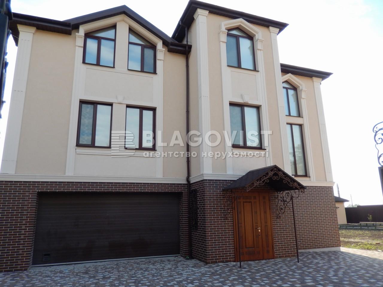 Дом A-104715, Горенка - Фото 6