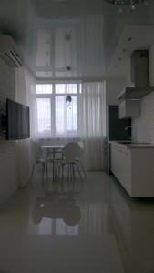 Квартира Феодосійська, 1, Київ, D-31153 - Фото 7