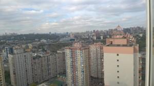 Квартира Феодосійська, 1, Київ, D-31153 - Фото 19