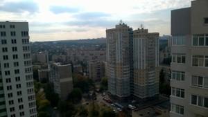 Квартира Феодосійська, 1, Київ, D-31153 - Фото 20