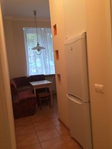 Квартира Московская, 39, Киев, H-10751 - Фото 9