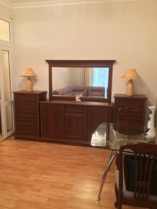 Квартира Московская, 39, Киев, H-10751 - Фото 4