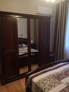 Квартира Московская, 39, Киев, H-10751 - Фото 6