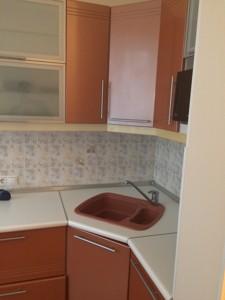 Квартира Московская, 39, Киев, H-10751 - Фото 8