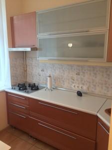 Квартира Московская, 39, Киев, H-10751 - Фото 7