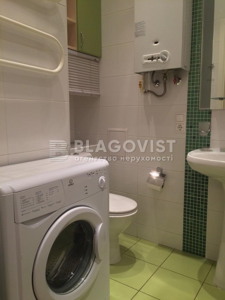 Квартира H-10751, Московская, 39, Киев - Фото 12