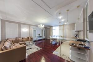Apartment Konovalcia Evhena (Shchorsa), 44а, Kyiv, Z-1637054 - Photo3