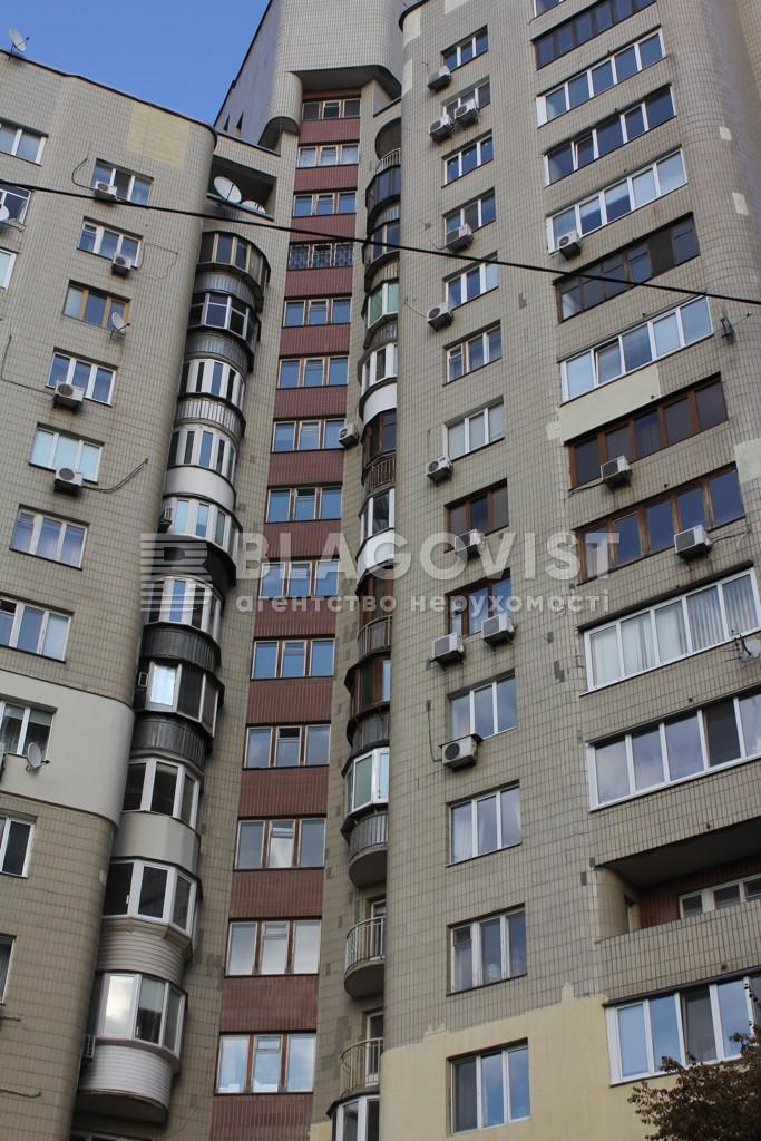 Квартира C-95900, Панаса Мирного, 27, Киев - Фото 5
