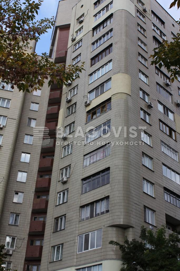 Квартира C-95900, Панаса Мирного, 27, Киев - Фото 6