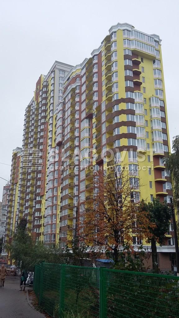 Творча майстерня, H-38409, Коперника, Київ - Фото 2
