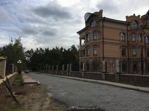 Дом M-30139, Козин (Конча-Заспа) - Фото 5