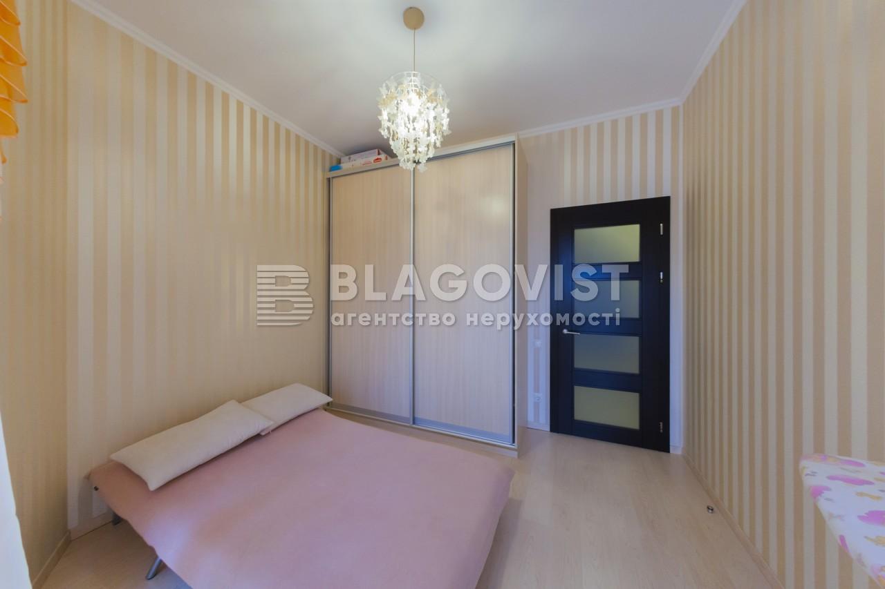 Квартира A-105701, Героев Сталинграда просп., 2г корпус 1, Киев - Фото 9