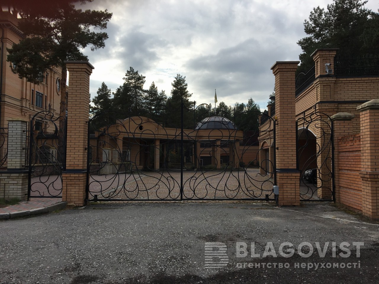 Дом M-30143, Козин (Конча-Заспа) - Фото 1