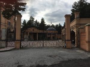 Будинок Козин (Конча-Заспа), M-30143 - Фото