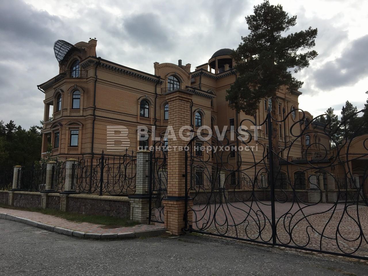 Дом M-30143, Козин (Конча-Заспа) - Фото 2