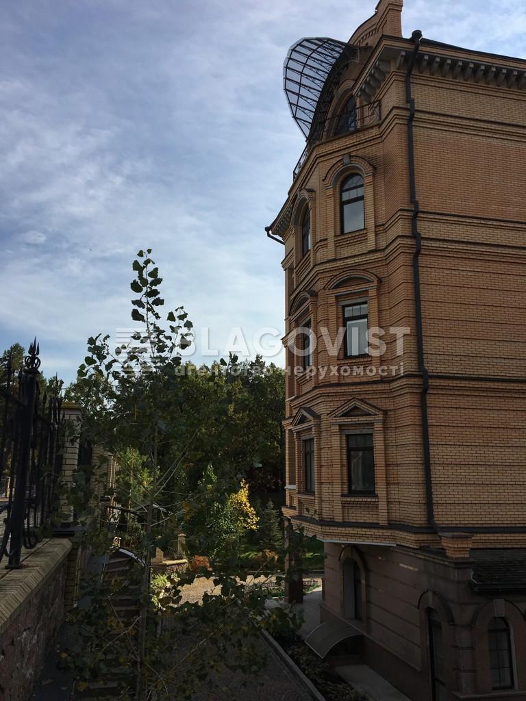 Дом M-30143, Козин (Конча-Заспа) - Фото 15