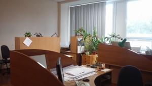 Офис, Мечникова, Киев, M-30133 - Фото 7