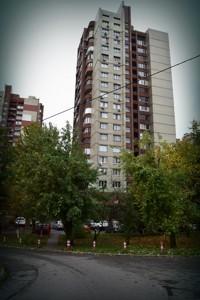 Квартира Старонаводницька, 8, Київ, Z-598086 - Фото 4