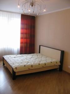 Квартира Бажана Миколи просп., 12, Київ, R-1585 - Фото 7