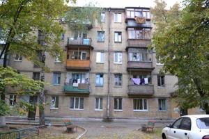 Квартира Борщаговская, 97а корп.1, Киев, F-35817 - Фото1