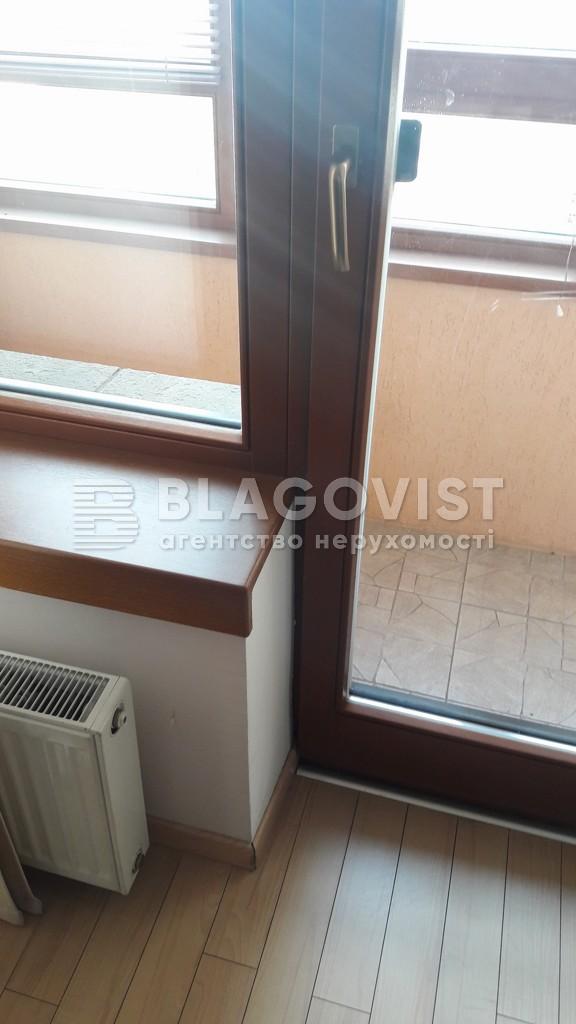 Квартира B-92886, Жилянская, 59, Киев - Фото 8