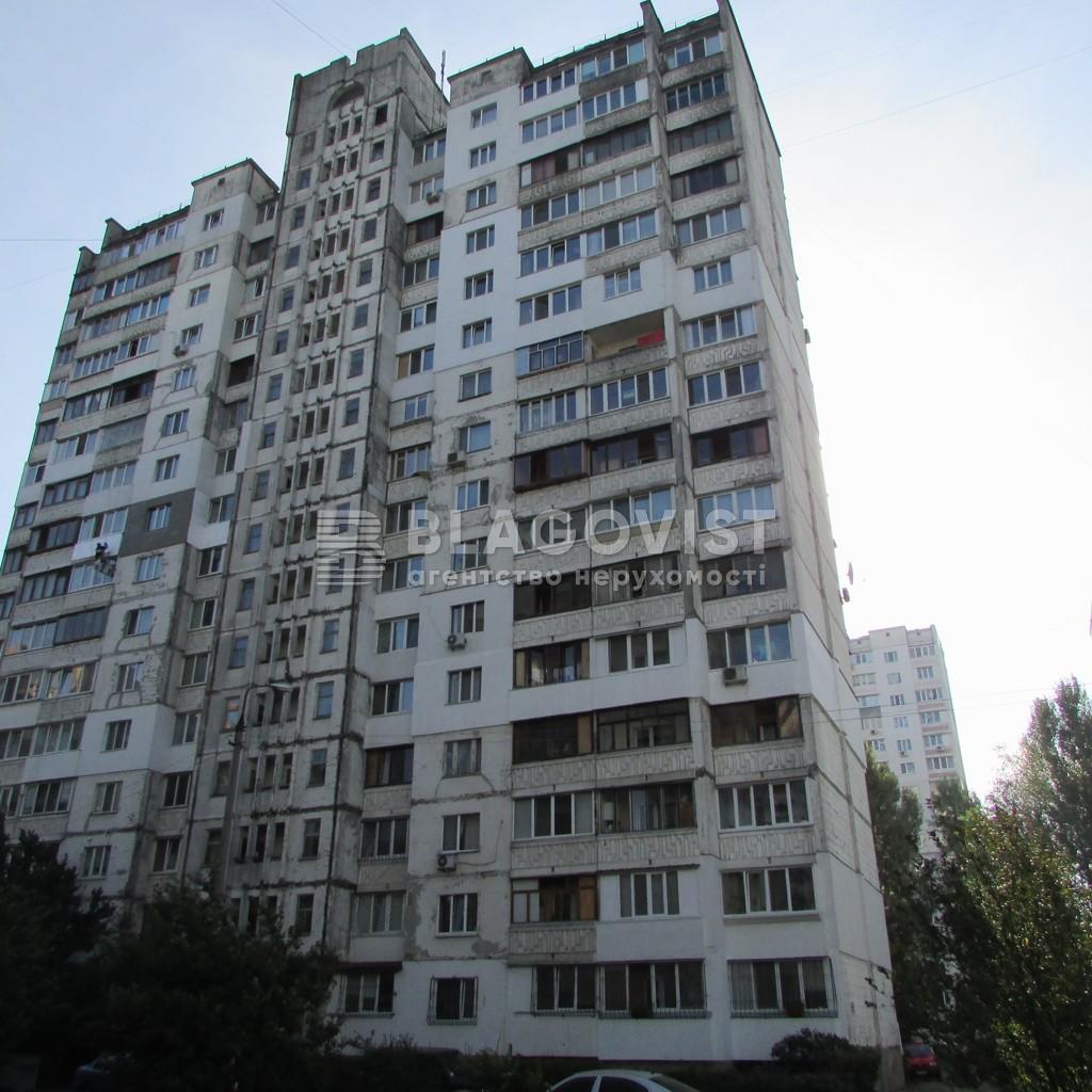 Квартира A-96711, Гавела Вацлава бульв. (Лепсе Івана), 36б, Київ - Фото 1