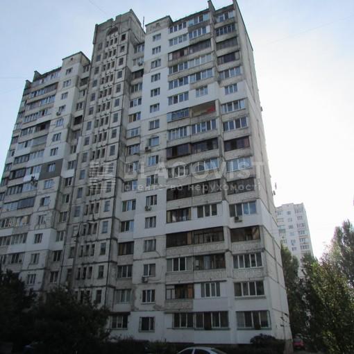Apartment, A-96711, 36б