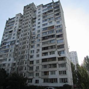 Квартира Гавела Вацлава бульв. (Лепсе Ивана), 36б, Киев, A-96711 - Фото