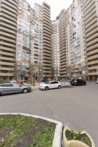 Нежилое помещение, Ахматовой, Киев, Z-1865382 - Фото3