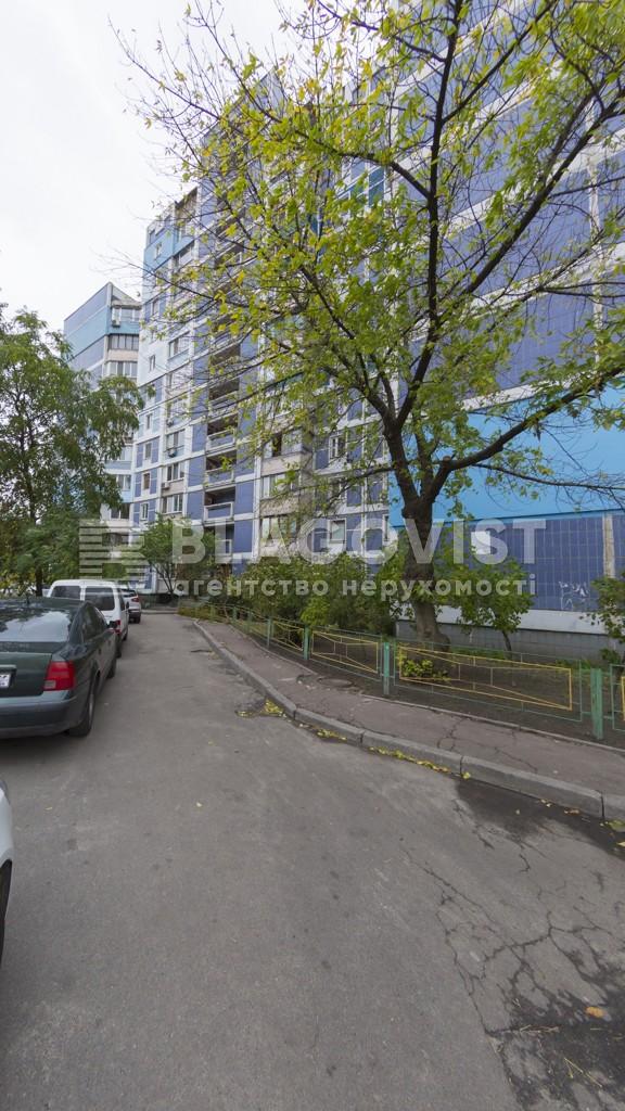 Квартира A-109539, Йорданська (Гавро Лайоша), 5а, Київ - Фото 2