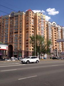 Офис, Героев Сталинграда просп., Киев, Z-439103 - Фото 1