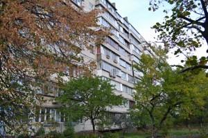 Квартира Митрополита Андрея Шептицкого (Луначарского), 1/2, Киев, Z-750002 - Фото3