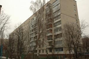 Apartment Teremkivska, 11, Kyiv, Z-593706 - Photo1