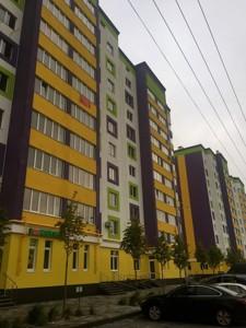 Квартира Яблуневая, 5а, Софиевская Борщаговка, R-27686 - Фото