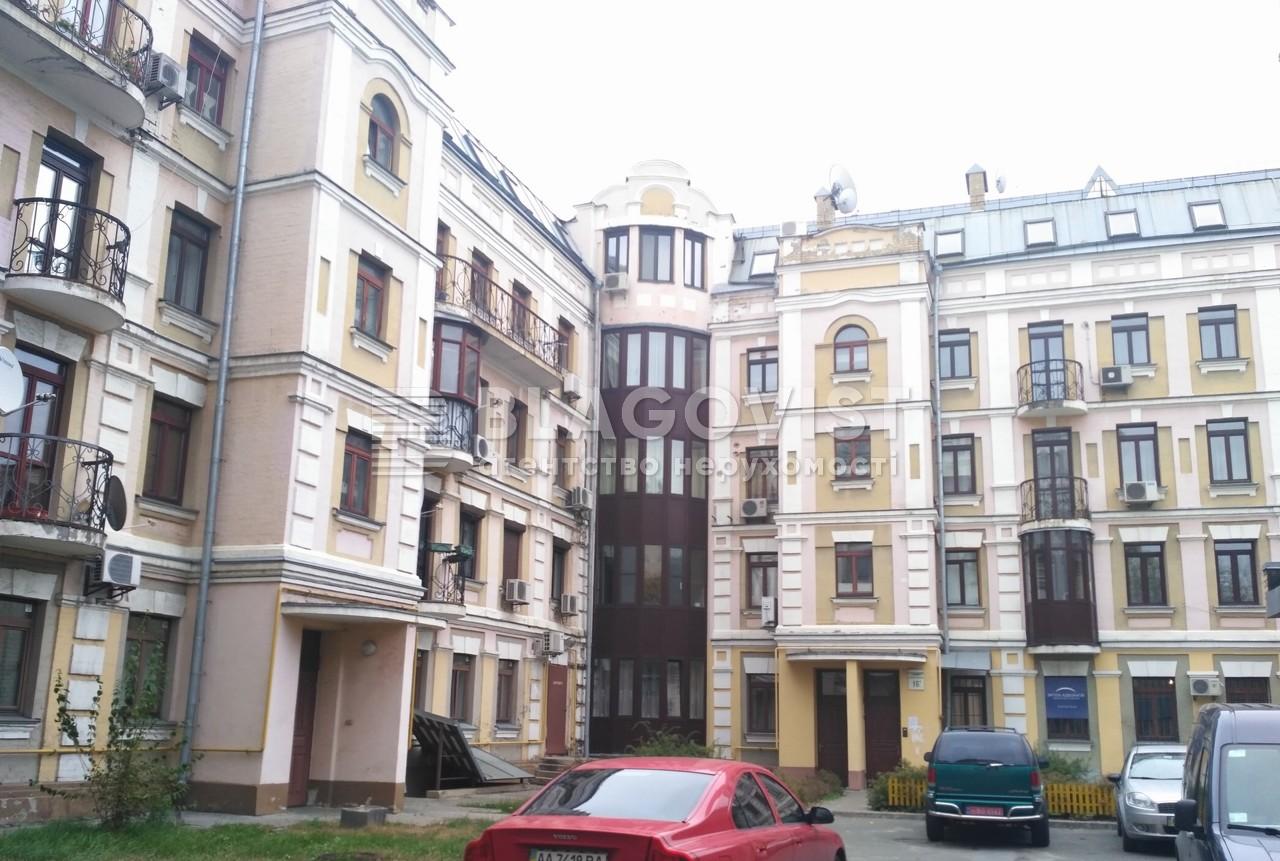 Квартира Z-1882773, Борисоглебская, 16в, Киев - Фото 5
