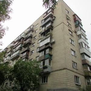 Квартира Белорусская, 23, Киев, D-33000 - Фото 4