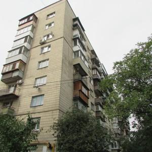 Квартира Белорусская, 23, Киев, D-33000 - Фото 1
